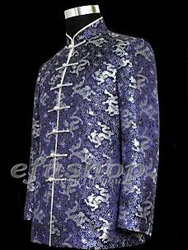 Dark blue chinese men's jacket