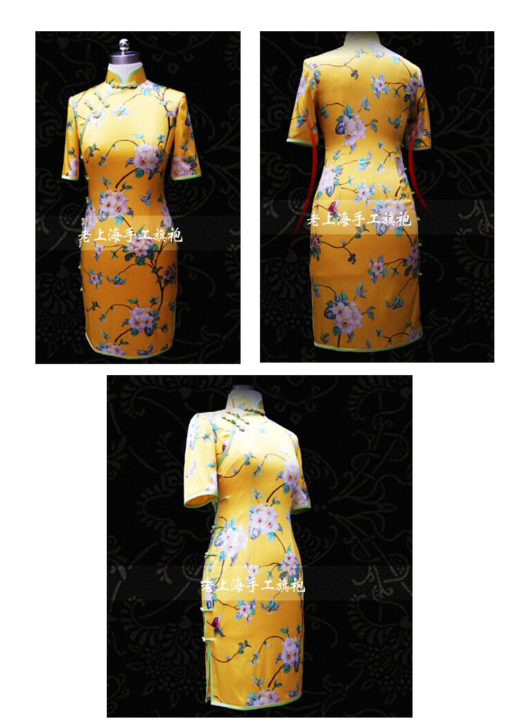 Yellow cheongsam with peachblossom