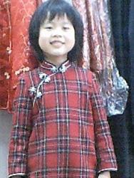 Lea Lee