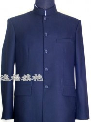 Dark blue chinese mao jacket
