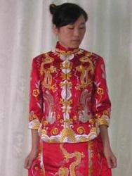Ms Wu