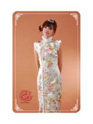 White peony with phoenix sleeveless cheongsam dress