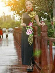 Miss Tian Yue  Guo
